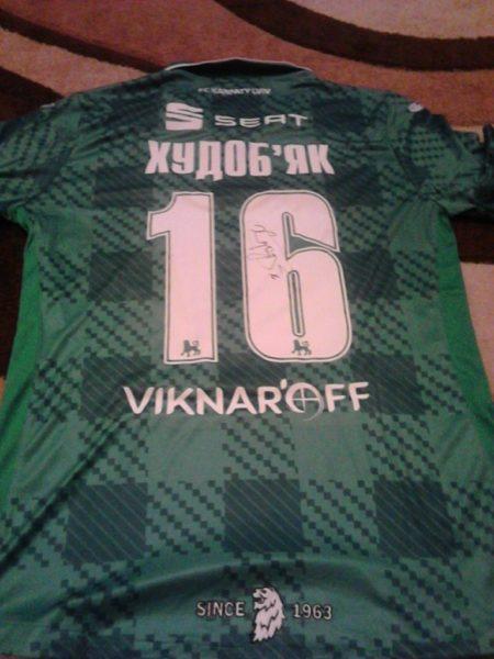 Відомий футболіст з Франківська продає футболку зі своїм автографом, аби допомогти АТО (ФОТОФАКТ)