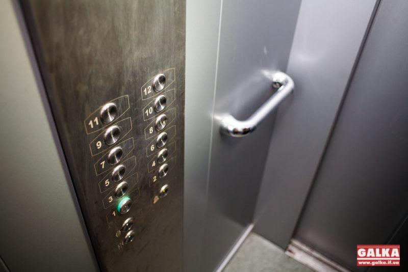 У франківських ліфтах хочуть встановити сигналізації і відеокамери