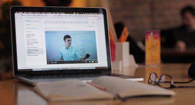 Готуватись до ЗНО відтепер можна і на відкритих онлайн-курсах EdEra