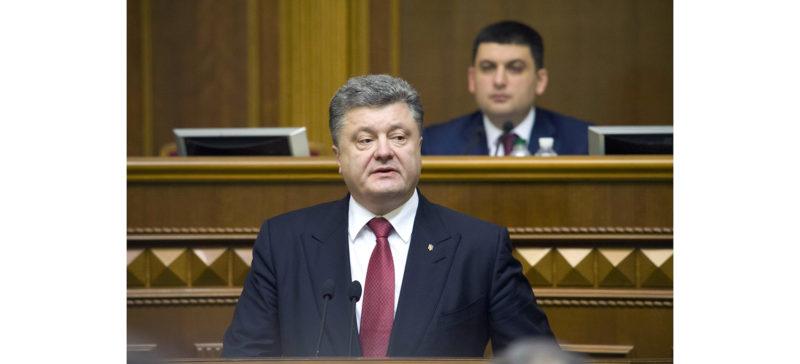 П'ять ключових тез щорічного послання Президента України
