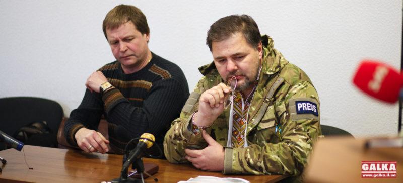 Глава СБУ доповість парламентарям про справу Коцаби