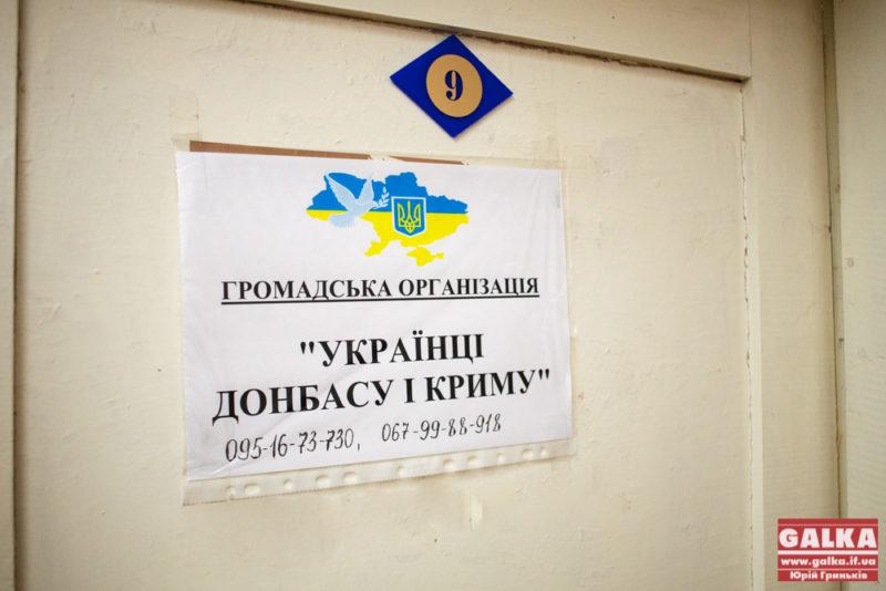 Українці Донбасу і Криму-9774