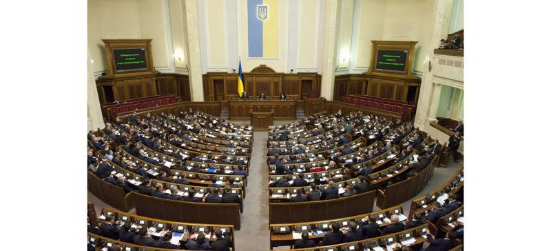 Верховна Рада зобов'язала місцевих депутатів голосувати поіменно