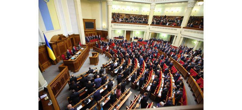Як прикарпатські нардепи голосували за зміни до Конституції