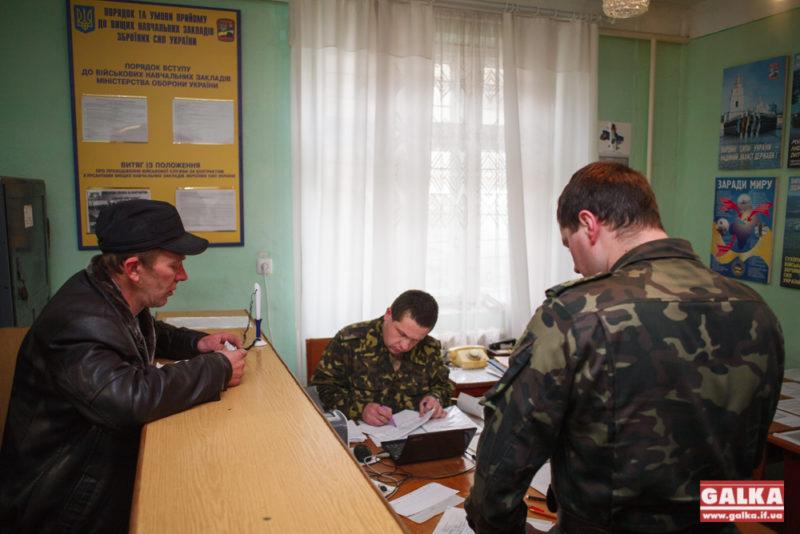 Мобілізація у Верховинському та Косівському районах виконана на 15%, – голова РДА