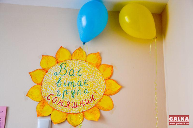 У дитсадку «Ромашка» відкрили нове приміщення для групи дошкільнят (ФОТО)