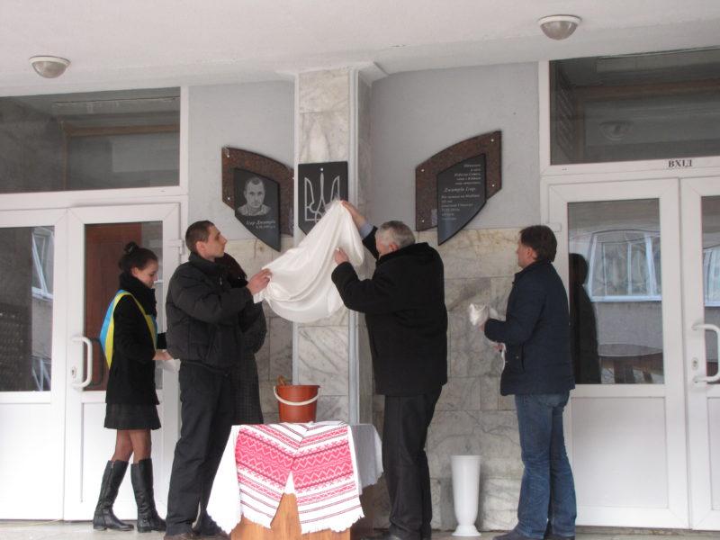 Сім'ї загиблого майданівця влада Калуша виділила гроші на надгробок