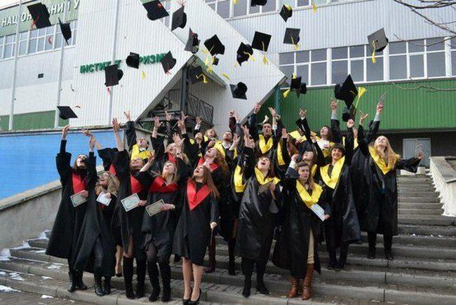 У Прикарпатському університеті можна навчитися бізнес-адмініструванню та управлінню навчальним закладом