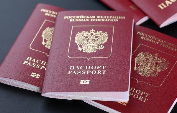 МЗС офіційно рекомендувало українцям не їздити в Росію