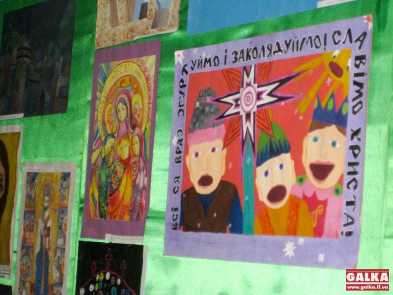 виставка для бога малюнки -6226