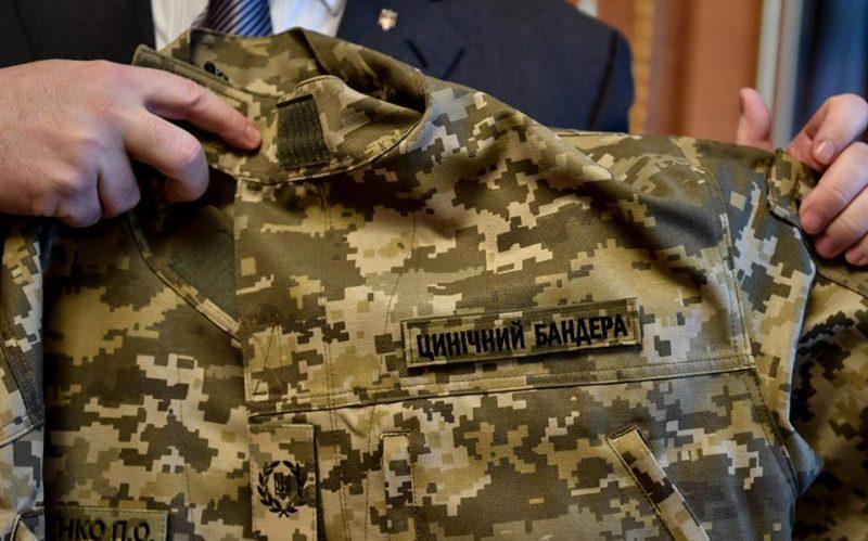 Президент приміряв військову форму із шевроном «цинічний Бандера» (фотофакт)