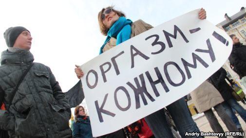 У Києві відбувся марш за права жінок