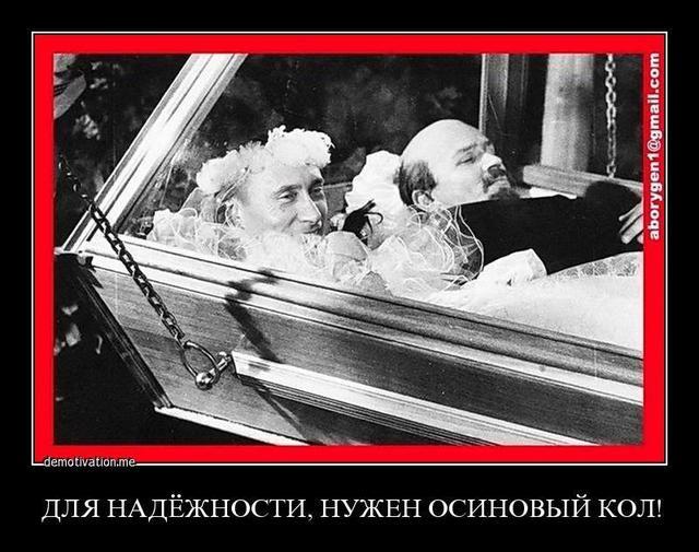 У соціальних мережах іронізують над таємничим зникненням президента РФ