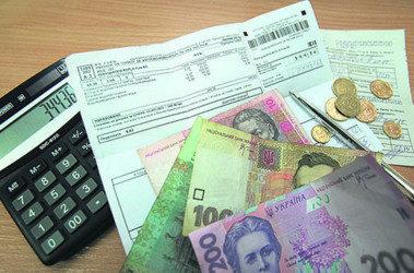 В Івано-Франківську зберігається найнижчий в Україні розмір квартплати