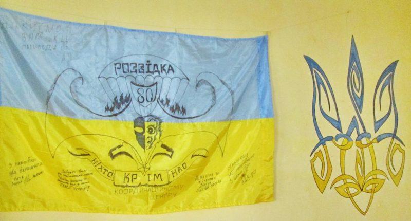 Бійці 80-тки подарували калуським волонтерам прапор з передової (ФОТО)