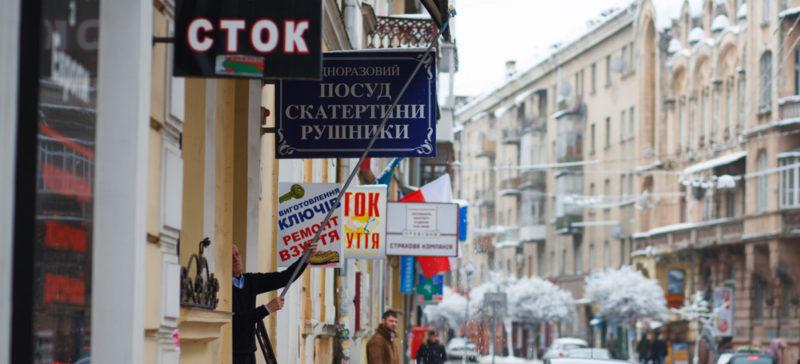 Смушак розповів про проблеми демонтажів незаконних споруд в місті