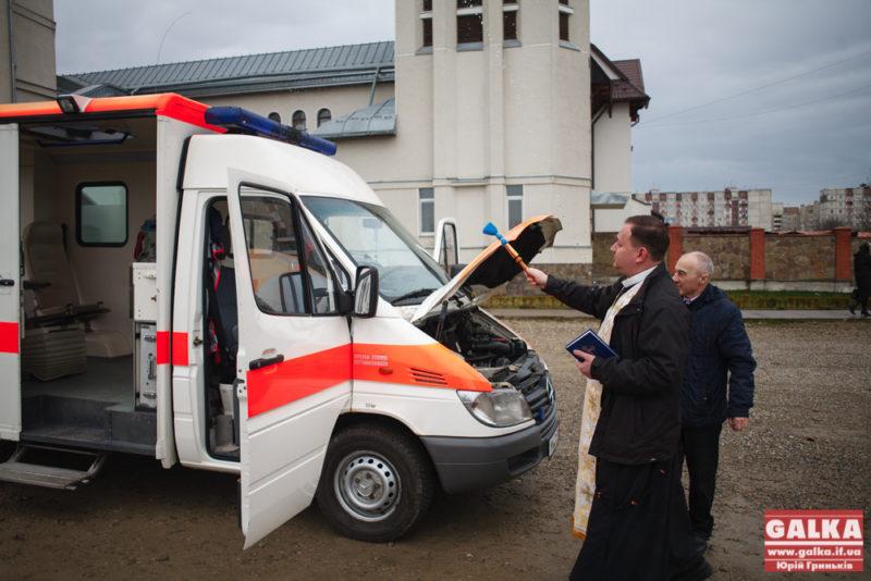 Українці Німеччини передали військовим сучасний реанімобіль (ФОТО)