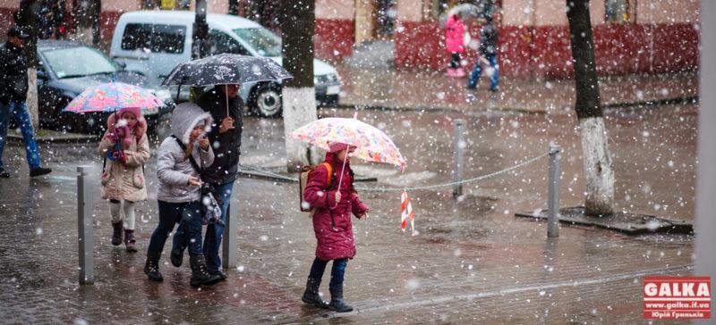 Дощ, туман і хуртовини у горах: на Прикарпатті погіршується погода