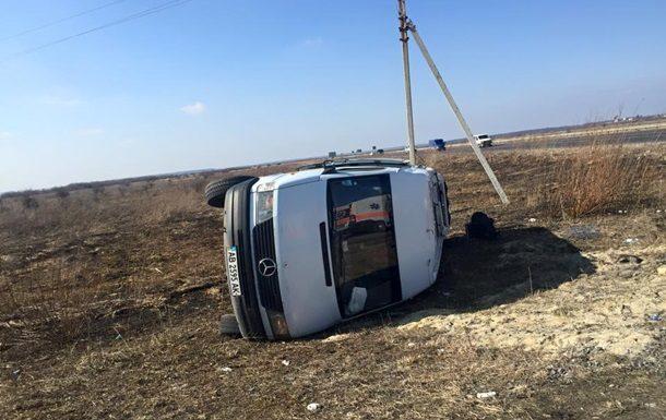 Гурт Mad Heads потрапив в аварію під Львовом