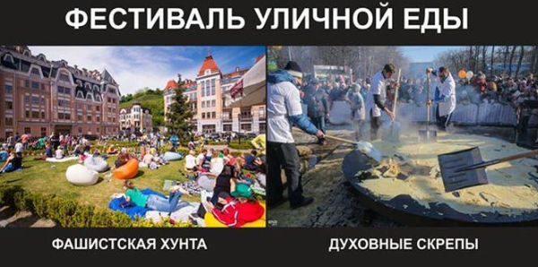 Мережею ширяться фотожаби на ставропольське частування людей з лопати, а українські дизайнери на цю тему розробили логотип для світшоту
