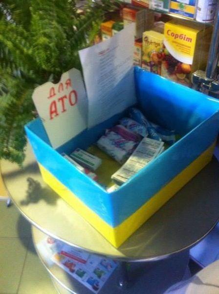 Здоров'я – основне багатство, а особливо для тих, хто бореться за цілісність України у зоні АТО – волонтери