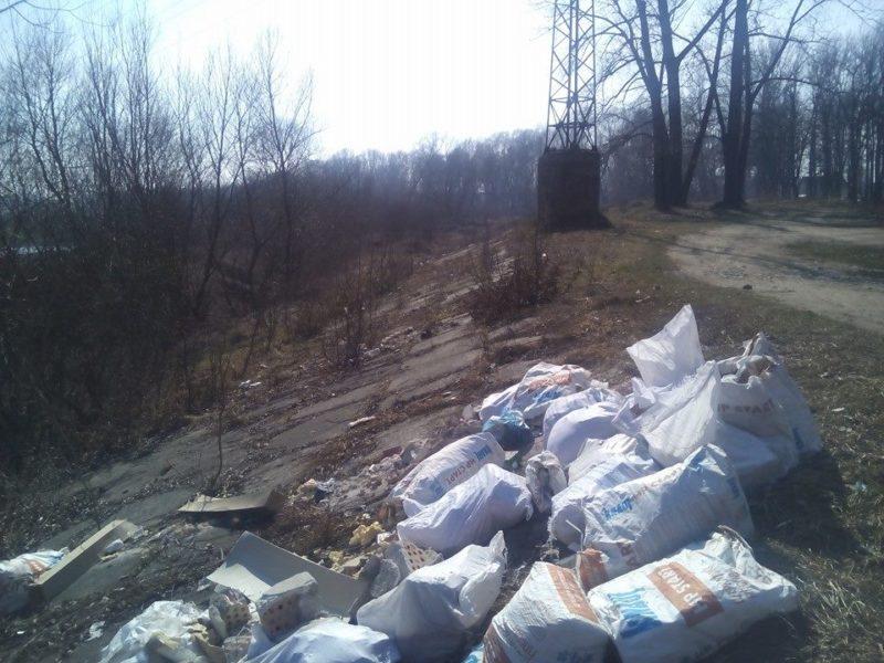 сміття дамба