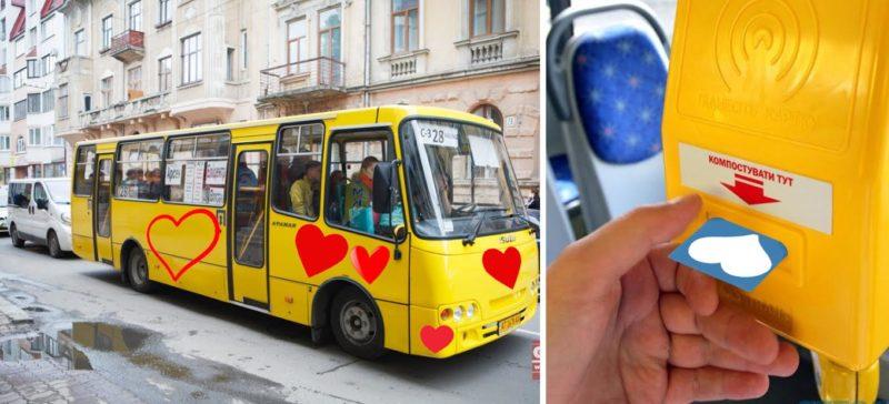 Івано-Франківськом курсує маршрутка для закоханих (ФОТОФАКТ)