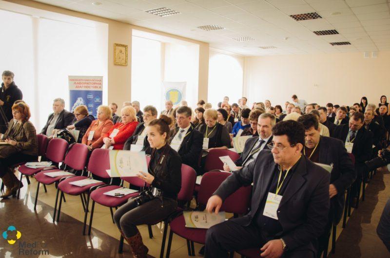 У Франківську обговорили медичну реформу