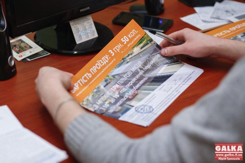 Комунальники виявили чотирьох перевізників, які підробили бланки про нову ціну у маршрутках