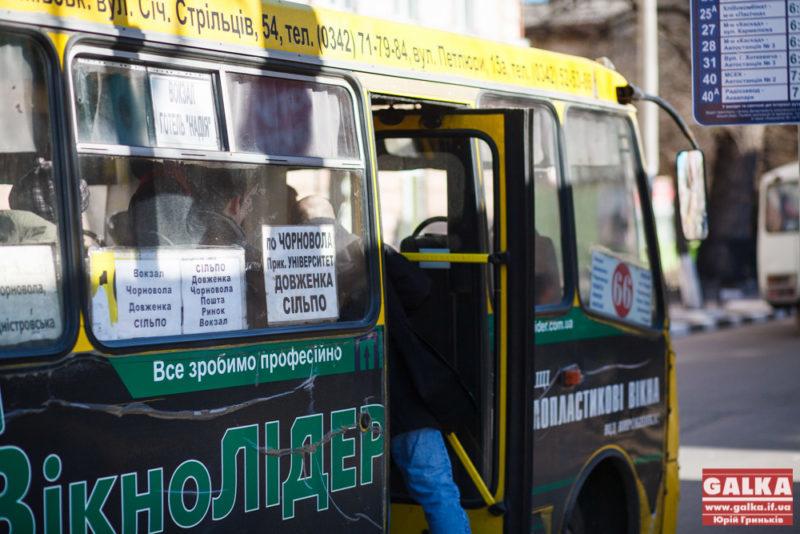 GPS-системи у маршрутках міста централізовано встановлюватиме одна фірма
