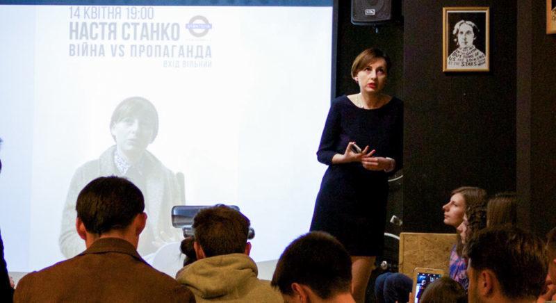 Настя Станко--3