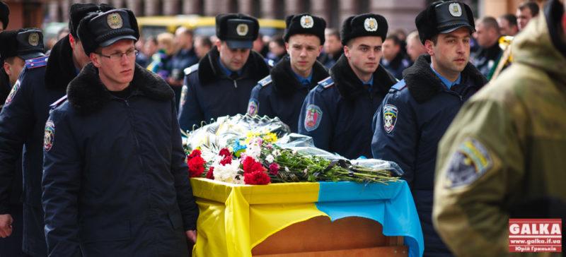 У Франківську поховали Романа Грицика, який загинув в Іловайському котлі (ФОТО)
