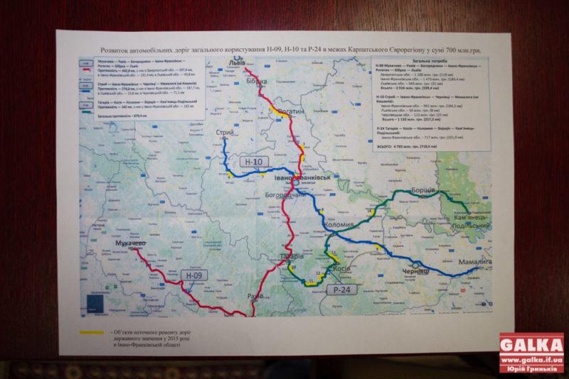 Гончарук та дорожники щомісяця звітуватимуть про ремонт шляхів Прикарпаття