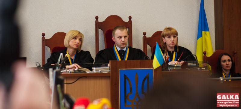 В Івано-Франківську до війська забрали двох суддів міського суду