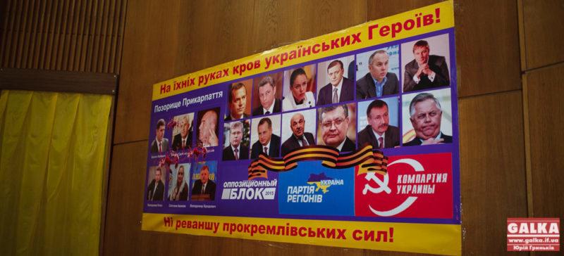 """В управлінні юстиції не знають, що робити з рішенням облради про заборону """"Опозиційного блоку"""" та комуністів"""