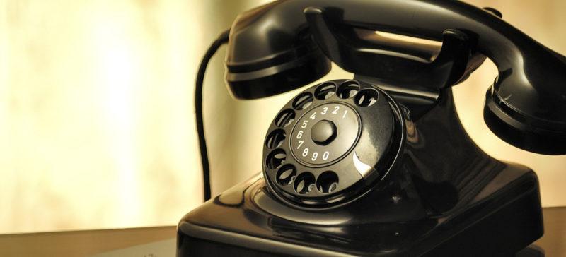 Ахметов підвищує тарифи за користування міським телефоном
