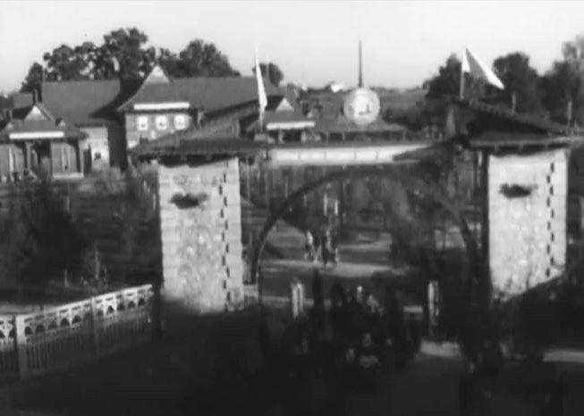 Старе відео міста Станіслав – «Огляд трудових досягнень», 1959 р. (ВІДЕО)