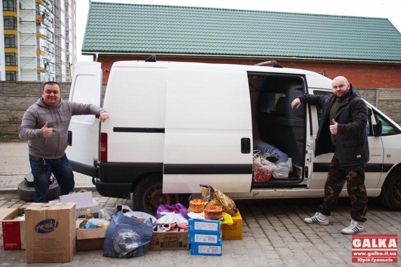 Прикарпатські волонтери збираються у Маріуполь – просять громаду допомогти бійцям АТО (СПИСОК)
