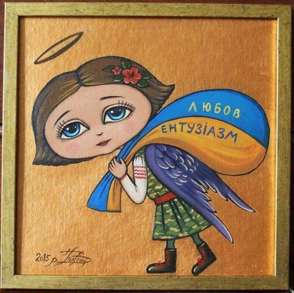 Майже 1300 гривень волонтери виручили на аукціоні за картину «Ангелик-волонтер»