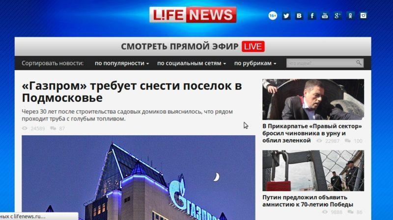 """Lifenews посмакував """"сміттєву"""" люстрацію в Івано-Франківську (ВІДЕО)"""