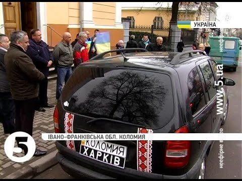 Волонтери Харкова та Коломиї відправили авто захисникам Щастя (ВІДЕО)