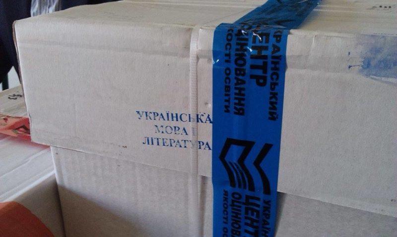 В Івано-Франківську завершуються останні приготування до ЗНО – діти питають, чи можна брати з собою шоколад (ФОТО)
