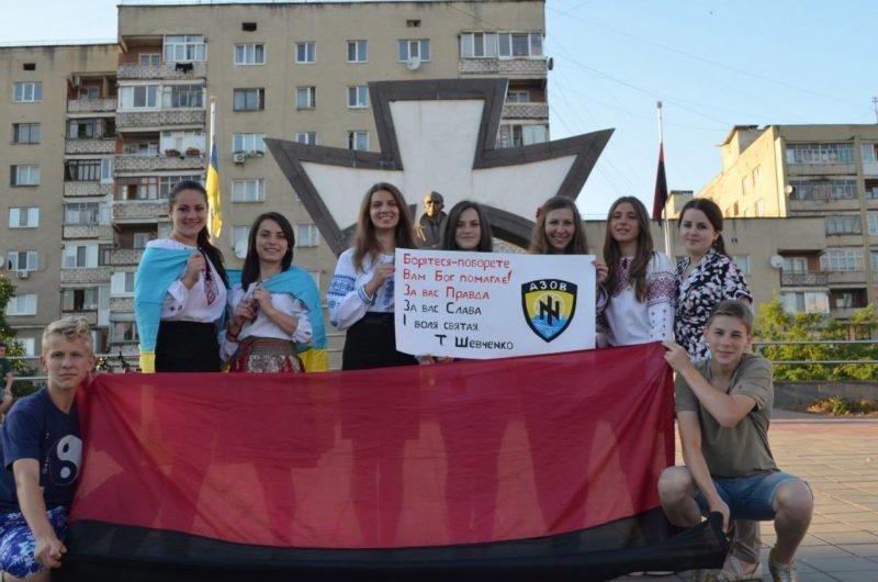 Франківці привітали бійців «Азову» із річницею створення (ФОТОФАКТ)