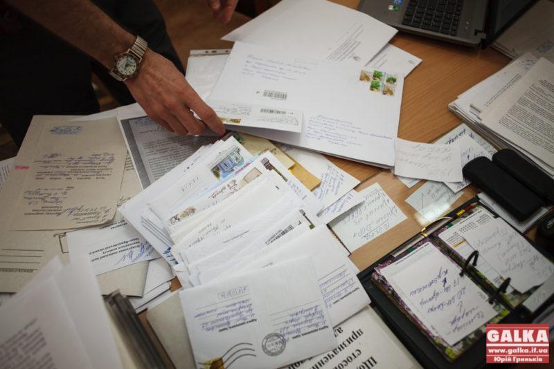 Франківцям нагадали перелік документів, які необхідні для призначення субсидії