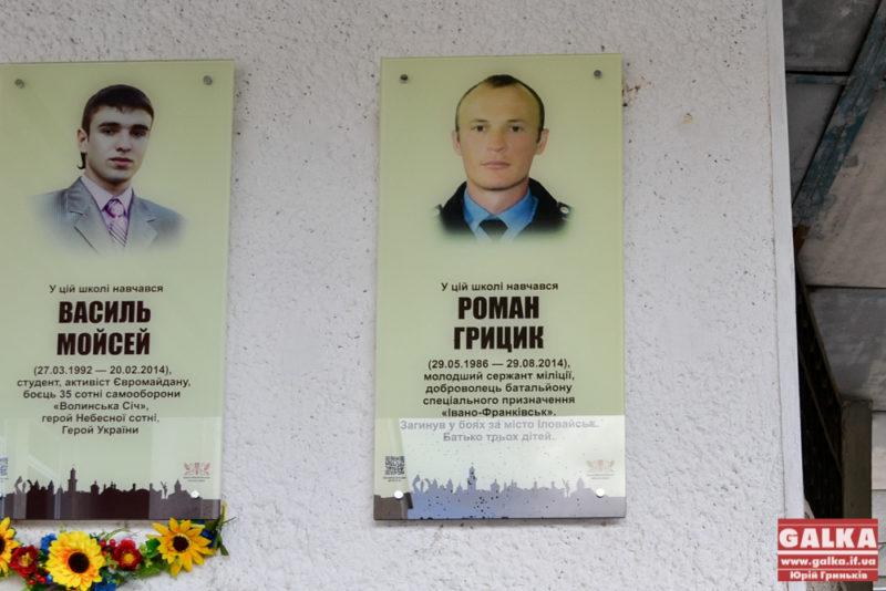 """У Франківську на """"Кубку героїв"""" збирають гроші для родини бійця, загиблого під Іловайськом"""