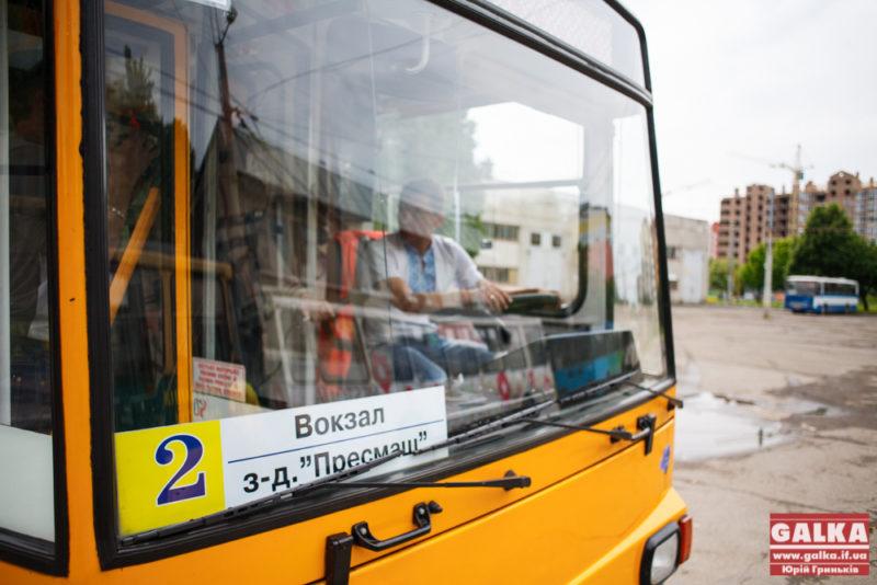 Вартість проїзду в франківських тролейбусах планують підняти до 2 гривень
