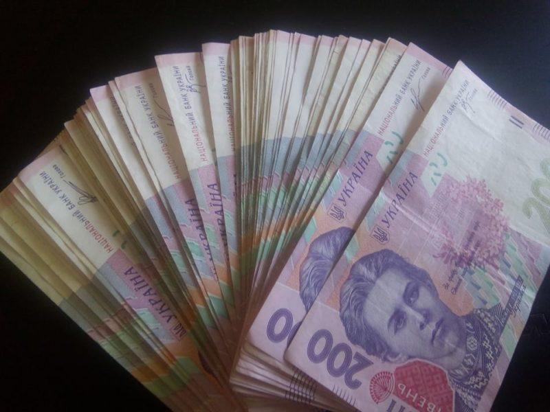 ЗМІ оприлюднили зарплати голови Нацбанку і Генпрокурора