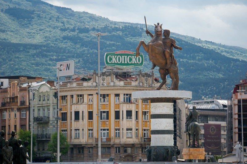 Довкола світу: Скоп'є, столиця імені Македонського