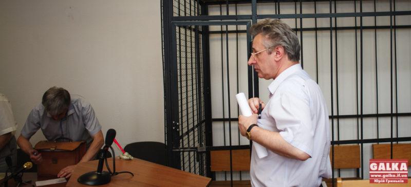Справа Чупірчука: відводу судді не буде