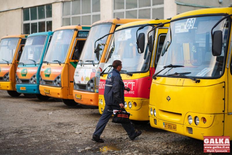 Марцінків прокоментував імовірне підняття тарифів на проїзд